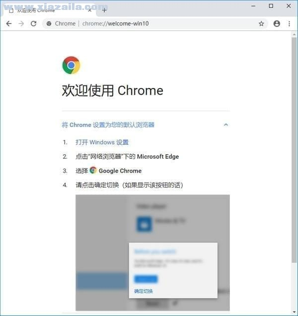 Chrome Canary(金丝雀版) v91.0.4469.5官方版